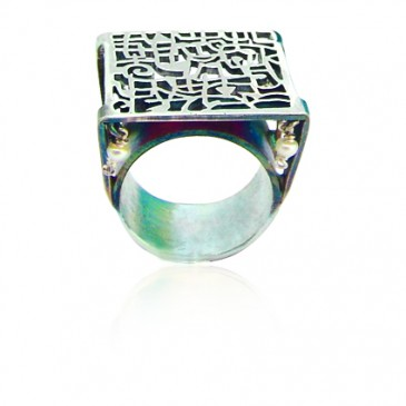 Contemporary Nostalgia Ring
