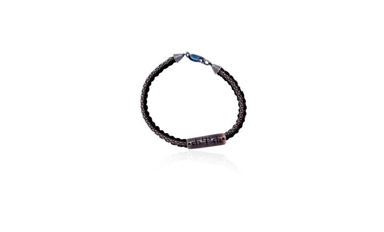 In Black Bracelet