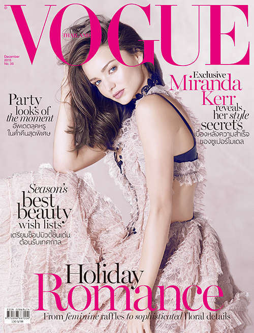 Vogue Cover December Issue