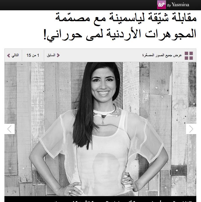 Yasmina Lama Hourani Art To Wear